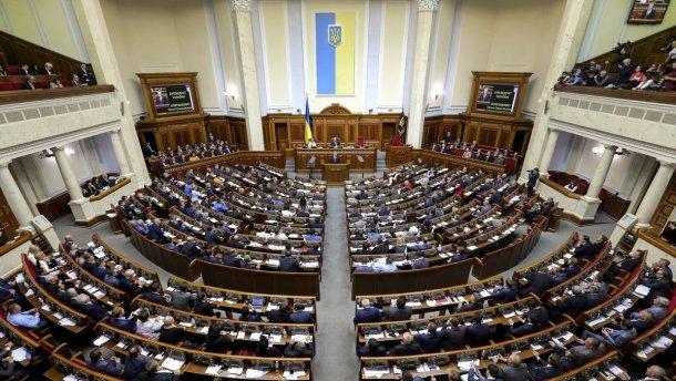 Рада разрешила ГБР и НАБУ самостоятельную прослушку