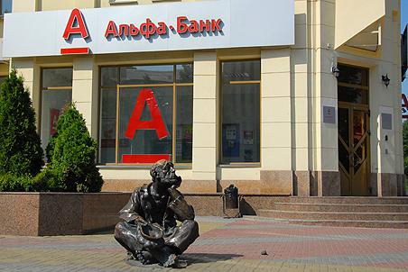 Укрсоцбанк и Альфа-Банк сольются по упрощенной процедуре