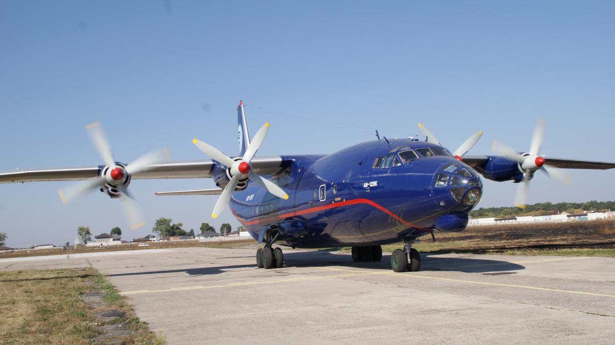 Госавиаслужба временно запретила полеты авиакомпании «Украина Аэроальянс»
