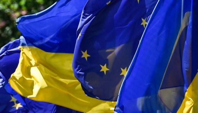 Объем торговли Украины с Евросоюзом вырос на 8%