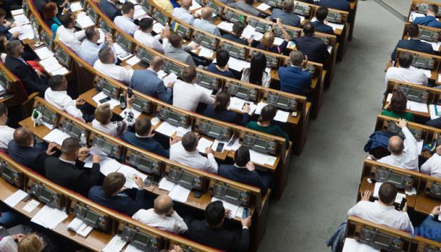 Рада в первом чтении одобрила госбюджет-2020