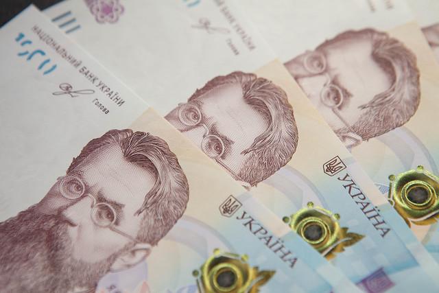 Спустя 13 лет в денежный оборот вводится банкнота нового номинала