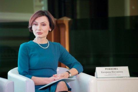 Рожкова через суд вернула себе кресло первого замглавы НБУ