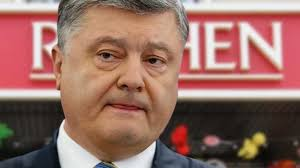 Компания Порошенко проиграла иск мэрии Борисполя