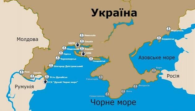 АМПУ потребует от страны-агрессора компенсацию за имущество в Крымских портах