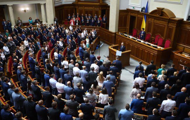 В новой Раде 17 нардепов уже пропустили более 90% голосований