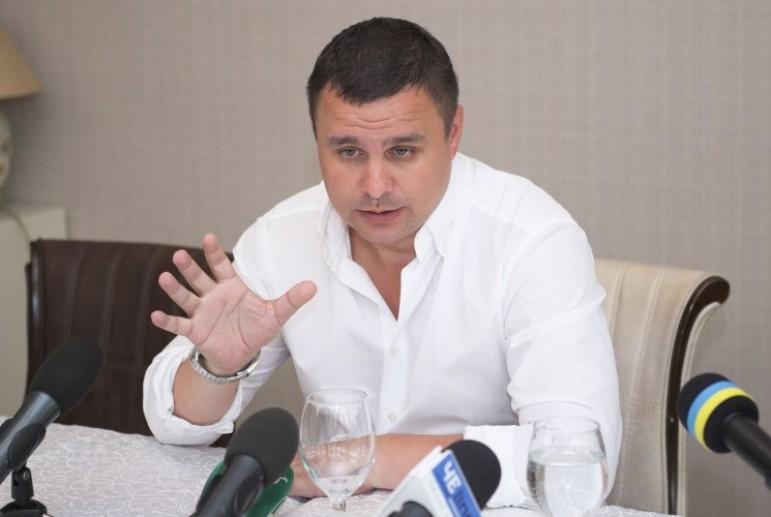 Экс-депутата Микитася отправили под домашний арест