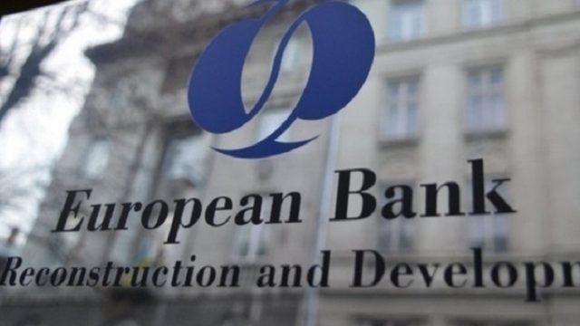 Укргаздобыча получит почти €52 миллиона кредита ЕБРР
