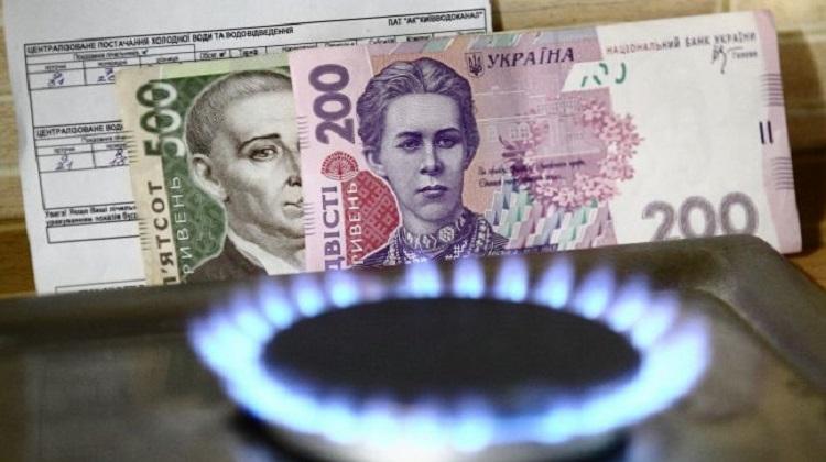 «Нафтогаз» снова повысил цены на газ для населения