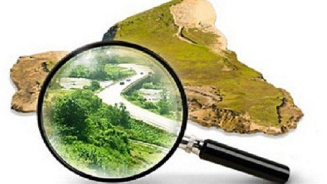 В Госгеокадастр уже внесли свыше 40 млн гектаров земли