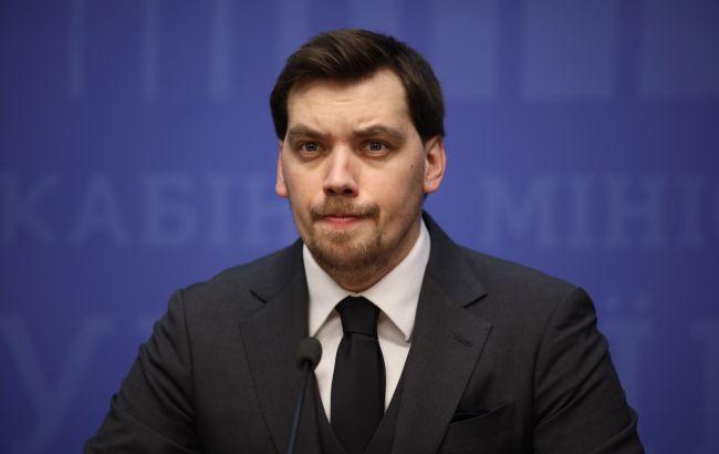 Украина запретила полеты в Иран, - Гончарук