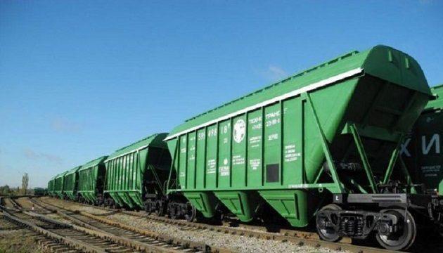 УЗ подняла ставки на вагоны-зерновозы