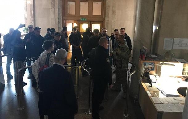 Сторонники Порошенко пришли в ГБР
