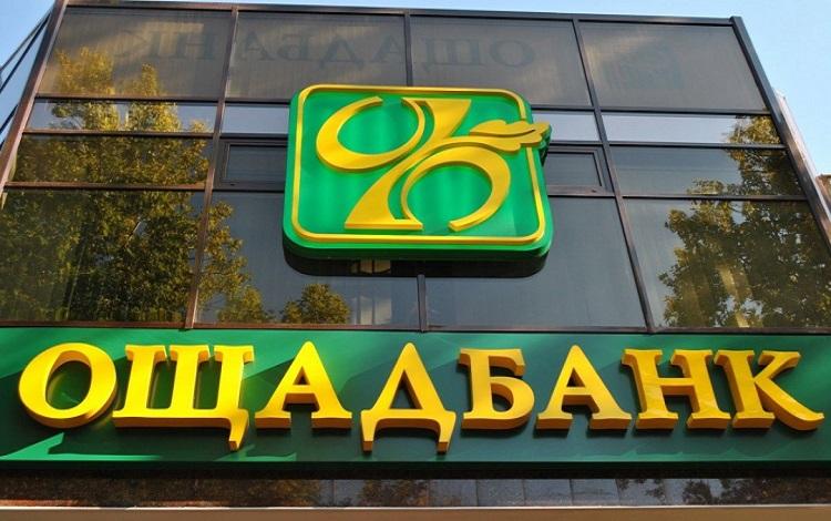 Ощадбанк выдал предпринимателям на развитие бизнеса 1 млрд грн кредитов