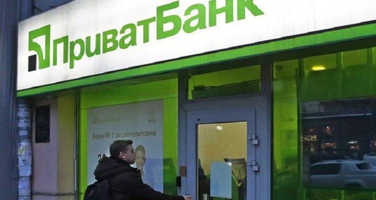 ПриватБанк перевел валютообмен в онлайн