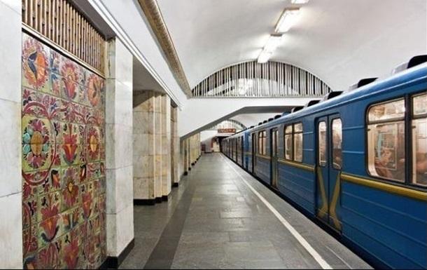 В столице заработал метрополитен