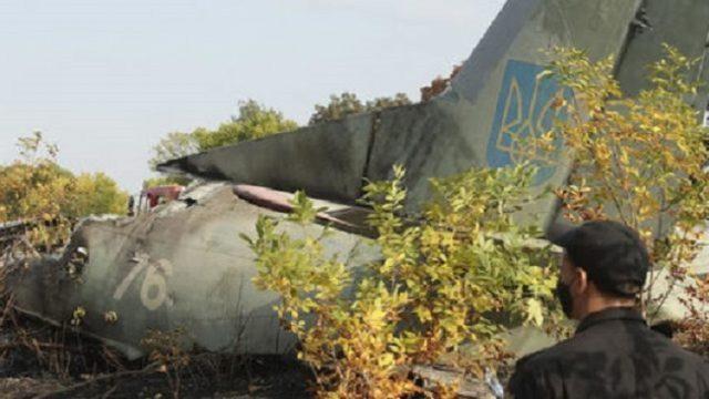 Авиакатастрофа в Чугуеве: подозревают еще троих военнослужащих – Офис генпрокурора