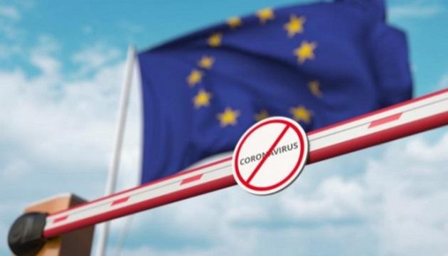 ЕС изменит список стран «зеленой зоны» и оставит границы закрытыми