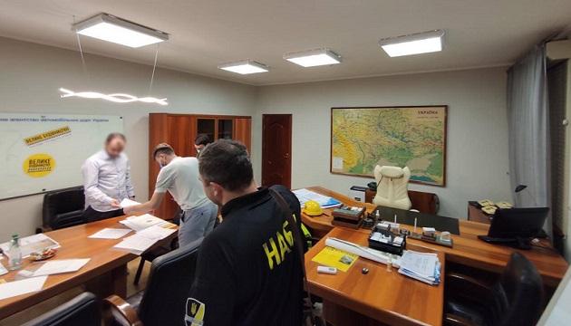 В офисах «Укравтодора» проходят обыски