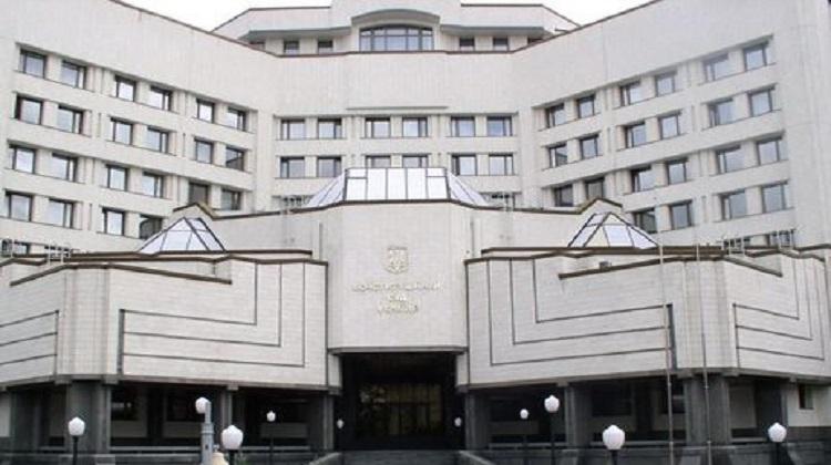 В КСУ обжаловали постановление о ликвидации районов в Украине