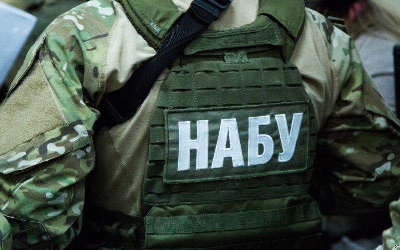 НАБУ объявило подозрение пятерым чиновникам АМПУ