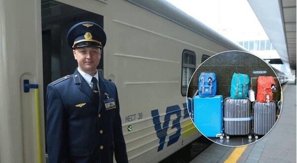 УЗ для пассажиров ввела новую услугу - доставка ручной клади