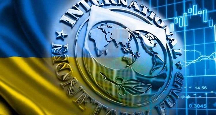 В МВФ назвали условие для предоставления Украине транша