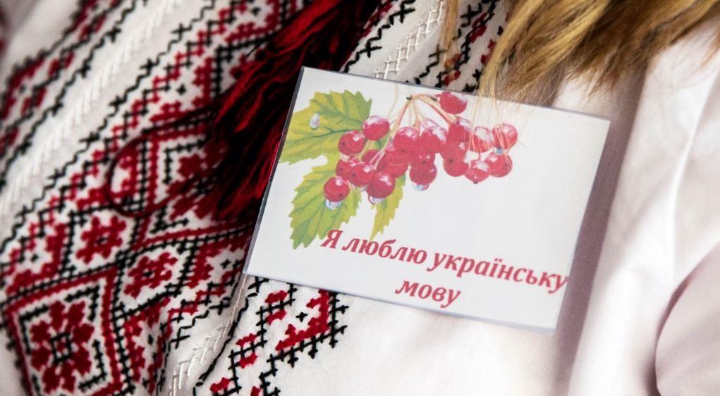 В Украине 46% семей разговаривают на украинском языке