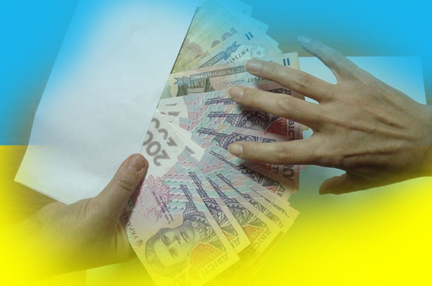 Украина опустилась в рейтинге восприятия коррупции