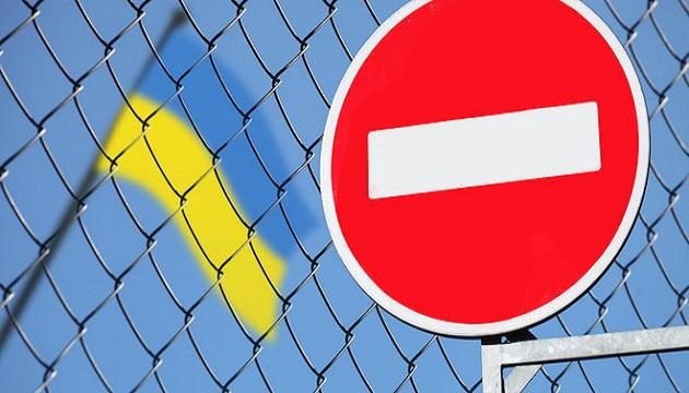 РФ расширила перечень запрещенных товаров из Украины