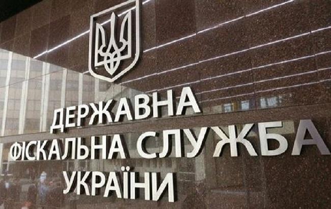 ГФС показала схему хищения средств в коммунальных предприятиях Киева