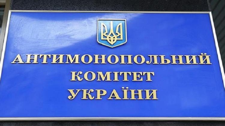 АМКУ оштрафовал Ощадбанк почти на 14 млн гривен