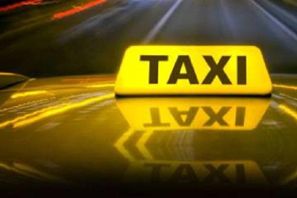 В Киеве из-за локдауна резко подорожало такси