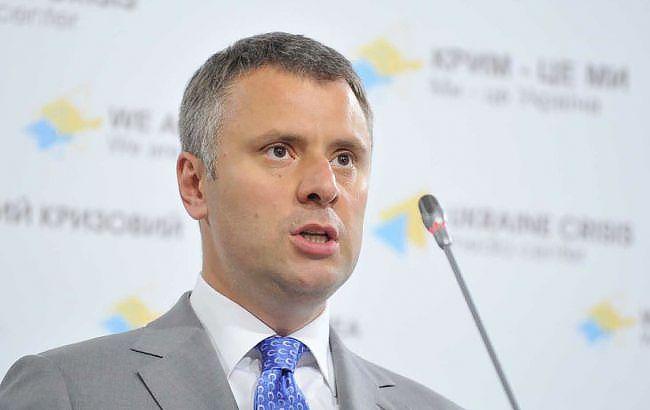 Витренко рассказал о премиях топ-менеджеров Нафтогаза