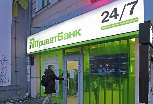 В ПриватБанк по программе доступных кредитов обратилось свыше 10 тысяч предпринимателей