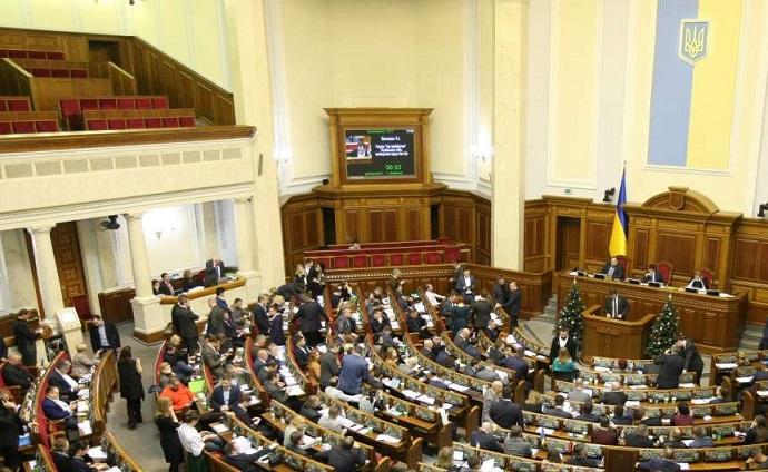 На внеочередное заседание Рады пришли 99 нардепов