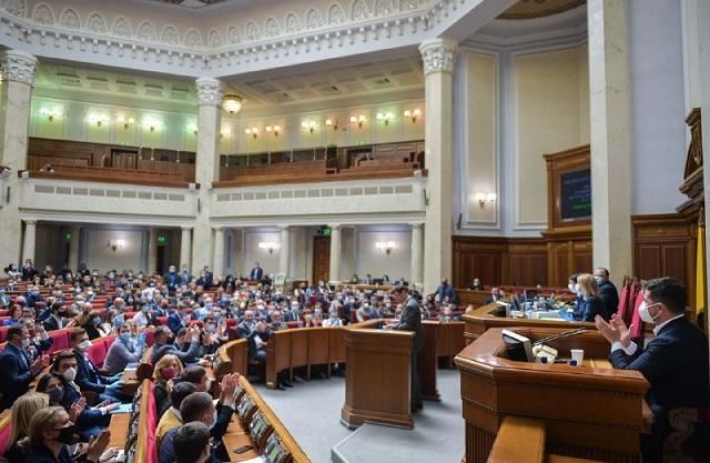 Рада приняла закон о народовластии через всеукраинский референдум