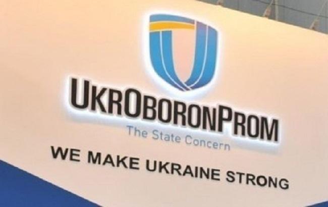 «Укроборонпром» за 9 месяцев увеличил объем производства на 27,4%