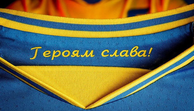 Сборная Украины намерена играть на Евро в форме с надписью «Героям слава!», – пресс-атташе