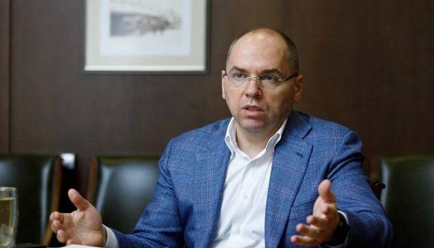 В Украине могут ввести еще один локдаун – Степанов