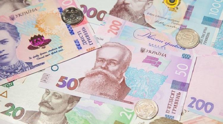 Минфин разместил ОВГЗ на 1,4 млрд гривен