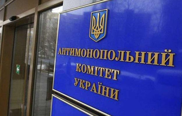 АМКУ начал расследование против 20 облгазов