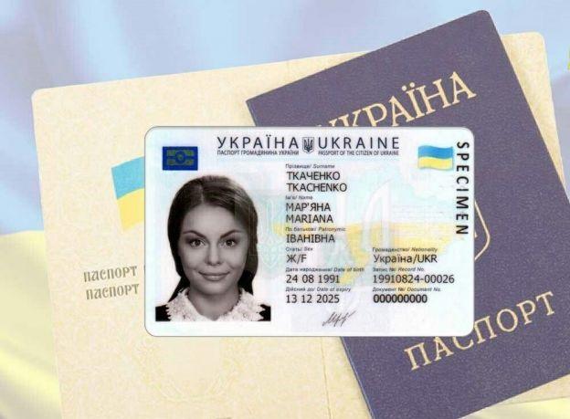 Украинцы в день выборов в Раду и накануне получили 14 тысяч ID-карточек