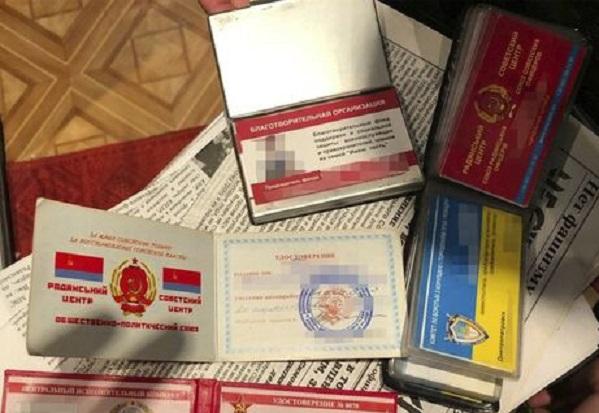 СБУ на Днепропетровщине разоблачила сторонников