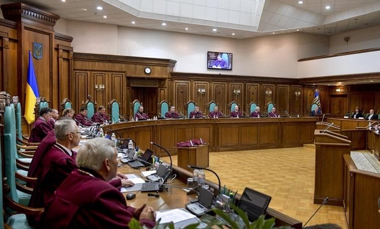 Рада приняла в первом чтении законопроект о конституционной процедуре
