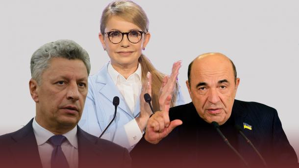 В Раде Бойко, Рабинович и Тимошенко чаще всех прогуливают голосования и комитеты