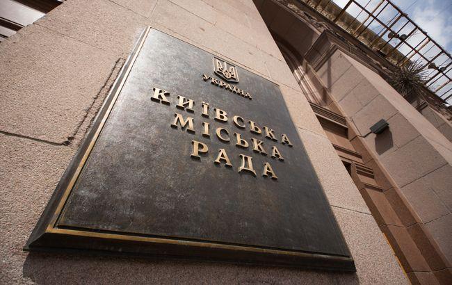 Битва за столицу: Киевсовет требует от ВРУ и КМУ выделить городу денег