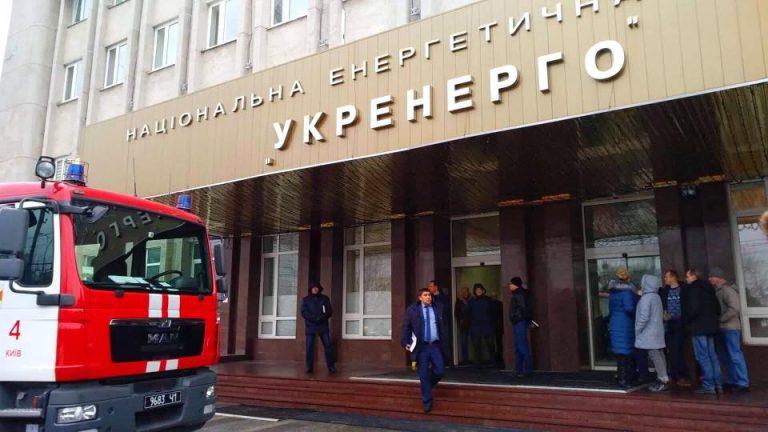 Приватизация крупных ГП: «Укрэнерго» взял паузу