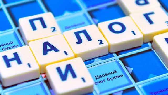 Поступления от крупного бизнеса  в бюджет превысили 300 млрд грн