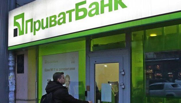 Нет никаких оснований возвращать «ПриватБанк» Коломойскому - Гончарук